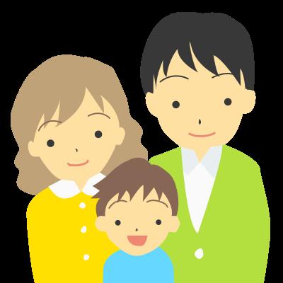 家族(子ども有)